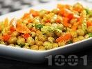 Рецепта Салата от грах, моркови и авокадо
